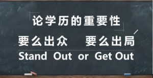 武汉师学思大教育自考本科_信得过吗?如何辨别一个好的教育培训机构?